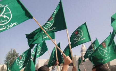 جفرا نيوز  أخبار الأردن  إصلاح الجماعة يوصي باختيار قيادة توافقية للإخوان